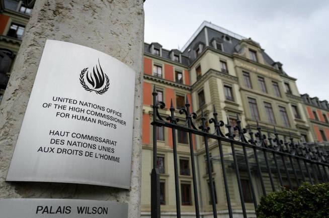 Sede del Comité DESC en Ginebra (Suiza).